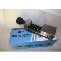 Лекальные фрезерные тиски 50мм QGG 50